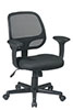 Office Star Chair EM20222 - Discount Task Chair